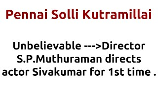 Pennai Solli Kutramillai |1977 movie |IMDB Rating |Review | Complete report | Story | Cast