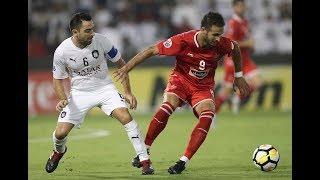 Al Sadd SC 0-1 Persepolis FC (AFC Champions League 2018: Semi-Final First leg)