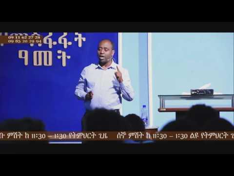 Xxx Mp4 Pastor Ron Mamo በቃሉ ማብራት Part 1 3gp Sex