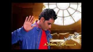 على فاروق ( عاديه خالص ) 2012