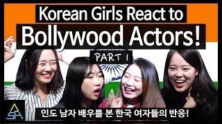 Korean Girls React to Bollywood(Indian) Actors #1 [ASHanguk]
