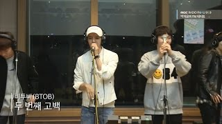 [Park Ji Yoon's FM date] BTOB - Second Confession, 비투비 - 두 번째 고백 [박지윤의 FM데이트] 20160414