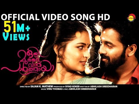 Xxx Mp4 Arikil Pathiye Official Video Song HD Oru Murai Vanthu Paarthaya Unni Mukundan 3gp Sex