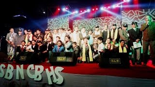 Sher-e-Bangla Nagar Govt Boys' High School (SBNGBHS) Reunion 2013 (Video)