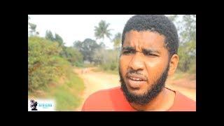 Mwiko Full Movie Part 1 (Madebe Lidai, Anwar Nassor)