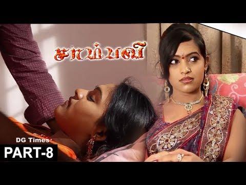 Xxx Mp4 Tamil Movie Shambhavi Full Length Cinema HD Part 8 Soundar Sruthi Ramya 3gp Sex