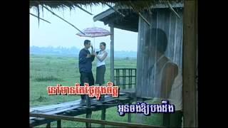 KH VCD Vol 3 Khmer Music  ចង់ឱ្យបងដឹង ធីតា 06