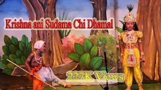 Kokanche Khele Bahurangi Naman Full HD Movie new