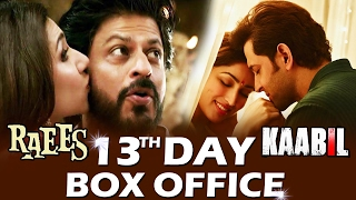 Download RAEES Vs KAABIL | 13TH DAY BOX OFFICE COLLECTION - Early Trends - STEADY 3Gp Mp4