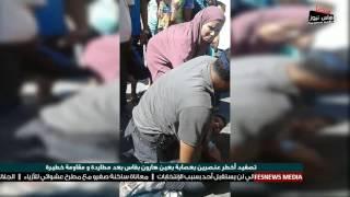 بشرى لمدينة فاس اعتقال أخطر عصابة كريساج بفاس بقيادة منقبة