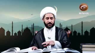 فقه الصوم ح٧ | أحكام شهر رمضان المبارك