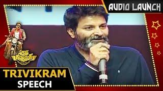 Trivikram Speech @ Sardaar Gabbar Singh Audio Launch    Pawan Kalyan    Kajal Aggarwal    DSP