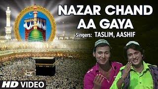 Nazar Chand Aa Gaya Full Video Song (HD) | S Raja,Sonu Ali Khan & Chetna Shukla | Ramzan Mubarak