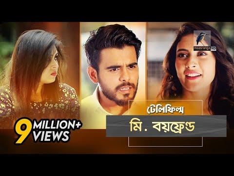 Xxx Mp4 Mr Boyfriend Bangla Natok Comedy Mehjabin Siam MaasrangaTV Official 2017 3gp Sex