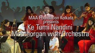 Orchestration with Mouth Organ | Ke Tumi Nandini | MAA Foundation | Amitava Ghosh