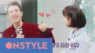 Lipstick Prince 2 [선공개]악뮤 수현&블락비 피오, 즉석 콜라보로 입맞춤?!♥ 170406 EP.2