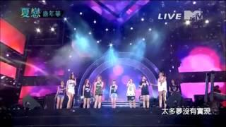 2015.07.11 夏戀嘉年華【舞動之夜】A'N'D-一個人想著一個人