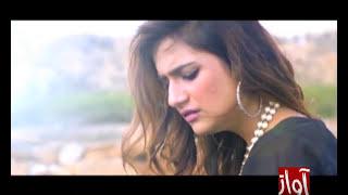 Mashup Song Nadir Ali By Awaz Tv