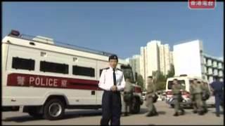 警訊-香港警察機動部隊(P.T.U.)特輯Part 1
