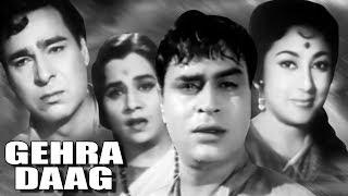 Gehra Daag | Full Movie | Mala Sinha | Rajendra Kumar | Old Classic Hindi Movie
