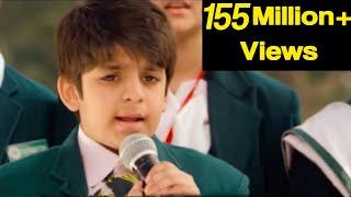 Mujhe Dushman ke Bachon ko Parhana Hai | ISPR New Song | APS Peshawar