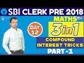 SBI CLERK PRE 2018   Compound Interest Tricks (Part-1)  Maths   Day - 12   Online Coaching For SBI