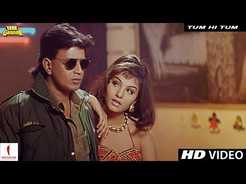 Xxx Mp4 Tum Hi Tum Yaar Gaddar Full Song HD Mithun Chakraborty Somy Ali 3gp Sex