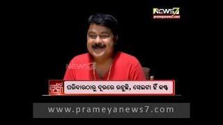 Exclusive interview with Goura Das (Jatra Actor) on THIRD DEGREE