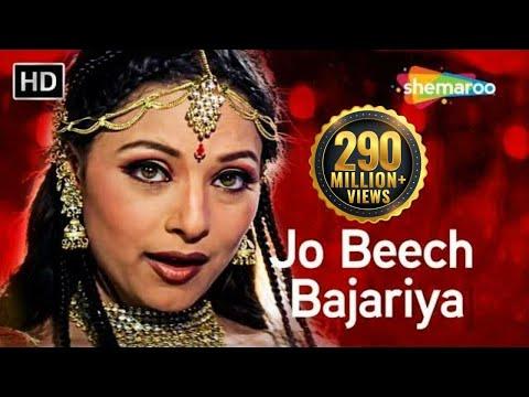 Xxx Mp4 Jo Beech Bajariya Tune Ansh Songs Sapna Awasthi Sharbani Mukherjee 3gp Sex