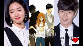 Main Cast for the Cheese In The Trap Movie Confirmed