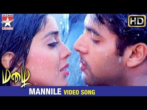 Xxx Mp4 Mazhai Tamil Movie Songs HD Mannile Video Song Shriya Jayam Ravi Devi Sri Prasad 3gp Sex