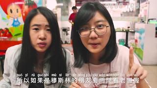 Kehidupan di Taiwan - Bagaimana memesan makanan di restoran Taiwan?