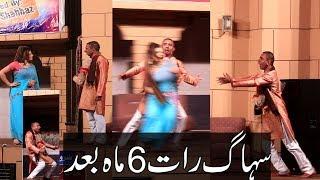 The Best Commdy Rashid Kamal With Mala G  In minerva theater faisalabad