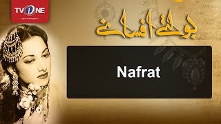 Boltay Afsanay | Nafrat | TV One | TeleFilm | 10th June 2017