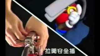 鳳祥分隊102年119擴大防火宣導 滅火器操作要領教學影片