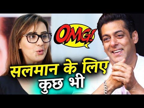 Xxx Mp4 Shilpa Shinde To PLAY Salman S BHABHI In A Film Salman Khan SHOCKING REVELATION On Bigg Boss 12 3gp Sex