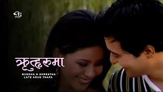 Rituharu ma Timi Song : Remake  Buddha N Shrestha