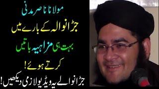 Molana Nasir Madni Very Funny Speech About Jaranwala 2017