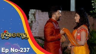 Nua Bohu | Full Ep 237 | 18th Apr 2018 | Odia Serial - TarangTv