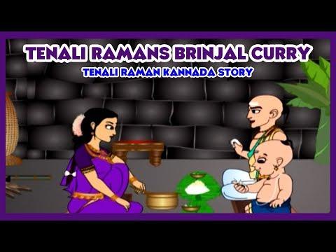Xxx Mp4 Tenali Rama S Brinjal Curry Tenali Raman In Kannada Stories In Kannada Kannada Kathegalu 3gp Sex