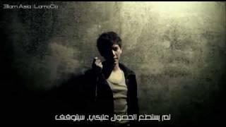 Super Junior BONAMANA  {Arabic Sub}.m4v