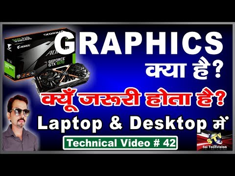 Xxx Mp4 What Is The Graphics Card In A Computer In Hindi 42 3gp Sex