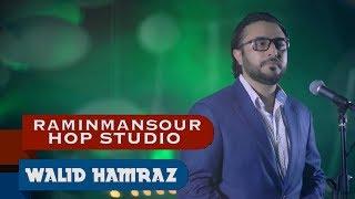 Walid Hamraz