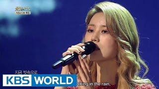 Kim YeonJi - Lost Umbrella | 김연지 - 잃어버린 우산 [Immortal Songs 2]