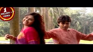 Misty Misty Chahara Tar / Emon khan / Kew  buje na Moner batha / Bulbul Audio Center