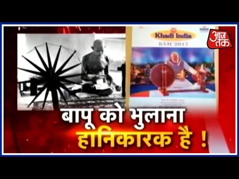 watch Halla Bol: Opposition Slams Modi As He Replaces Gandhi From Khadi Calendar, Diary