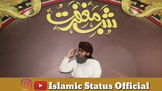 Hamara rab hamhain dahk raha hy ...ISLAMIC STATUS by  ASIF ABDULLAH MUSTAFAI 2018