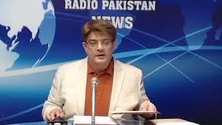 Radio Pakistan News Bulletin 6 PM  (24-05-2019)
