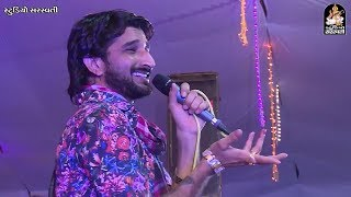 Gaman Santhal LIVE 2017 | DJ Non Stop | Gujarati DJ Mix Songs 2017 |  LIVE VIDEO | RDC Gujarati