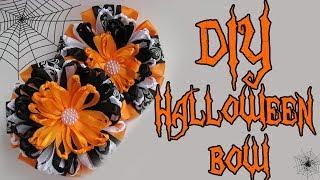 DIY Halloween bow /Kanzashi tutorial